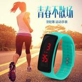 LED手錶運動新款情侶學生兒童手環電子錶時尚潮流男錶女錶【狂歡萬聖節】