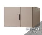 {{ 海中天休閒傢俱廣場 }} J-41 摩登時尚 衣櫃系列 B14-05 維也納2.5尺上櫃