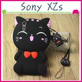 Sony XZs G8232 5.2吋 立體蝴蝶結貓咪手機套 TPU保護套 全包邊手機殼 可愛小貓保護殼 喵星人 招財貓