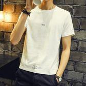 雙十二狂歡2018新款夏季男士短袖T恤夏裝修身半袖男生潮流衣服 春生雜貨