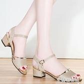 大東中跟涼鞋女夏新款百搭時尚粗跟女鞋露趾一字扣女士高跟鞋 快速出貨