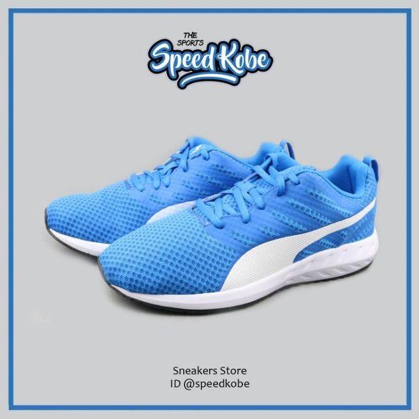 PUMA FLARE MESH 藍白 網布 透氣 慢跑鞋 男 18902804  ☆SP☆