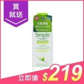 Simple 清妍 全能潔顏賦活卸妝水(200ml)【小三美日】原價$259