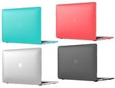 "Speck SmartShell硬式保護殼 (適用2016新款MacBook Pro 13"") 有四色可選"