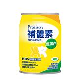 補體素 優蛋白(清甜)  237ml*24瓶/箱 #贈2罐【躍獅】