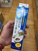 日本製 ~ AZUMA 免治馬桶噴嘴 除菌清潔劑 (現貨)