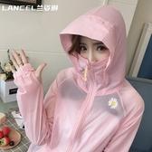防曬衣女士夏季新款韓版寬松短外套長袖防曬衫超薄透氣情侶防曬服