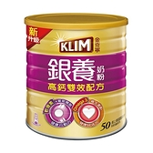 金克寧銀養奶粉高鈣雙效配方1.9KG【愛買】