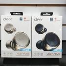 平廣 門市可試聽 Cleer Ally+ PLUS 藍芽耳機 送袋公司貨保一年 另售JBL 哈曼卡頓
