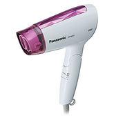 Panasonic 國際牌 摺疊式吹風機 EH-ND21