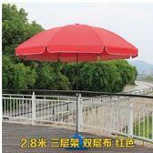 戶外旅遊釣魚燒烤海灘大型圓伸縮式便攜超大防風傘棚 LVV5500【KIKIKOKO】TW