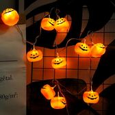 燈串【狂歡萬聖節】骷髏頭燈串萬聖節裝飾燈串LED閃爍彩燈 科技旗艦 專區7折限購~