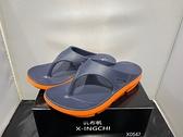 X-INGCHI 男款人字康復拖藍橘 NO.X0547