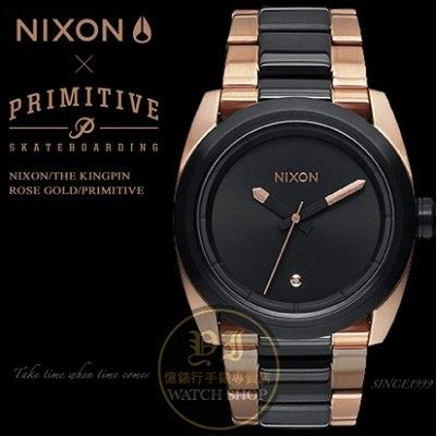 【南紡購物中心】NIXON x PRIMITIVE KINGPIN限量聯名腕錶/A507-2014