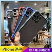 雙色加厚邊框殼 iPhone 13 12 11 pro Max iPhone 12 mini 手機殼 四角防撞防摔 保護殼保護套 全包邊素殼