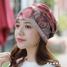 帽子女春秋套頭帽韓版包頭帽百搭頭巾潮透氣化療帽女薄防風月子帽 果果新品