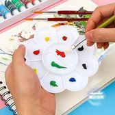 調色盤 梅花形顏料調色盤學生美術用水粉水彩國畫油畫調色盤畫畫繪畫多功能梅形調色盤T 1色