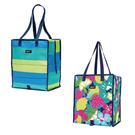 美國 PACKIT 冰酷 購物冷藏袋23L (兩款可選)
