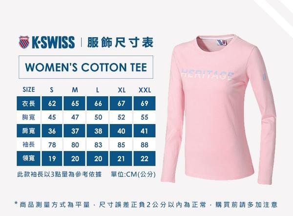 K-SWISS Heritage Stripe Tee印花長袖上衣-女-粉紅