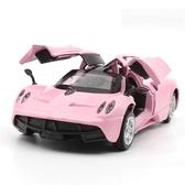 汽車模型 合金小汽車模型蘭博基尼寶馬車模兒童玩具車聲光回力車轎車禮物