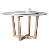 旋轉餐桌 定製北歐圓餐桌椅組合現代簡約小戶型家用大理石圓桌創意實木圓形飯桌T