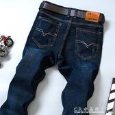 彈力牛仔褲男直筒寬鬆男褲青年修身大碼商務男長褲潮 水晶鞋坊
