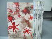 【書寶二手書T9/宗教_HBM】活潑的生命_2009/1~12月間_共6本合售_馬可福音1~9章等