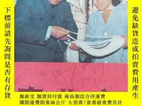 二手書博民逛書店罕見《專業戶》(1987 10)Y158886