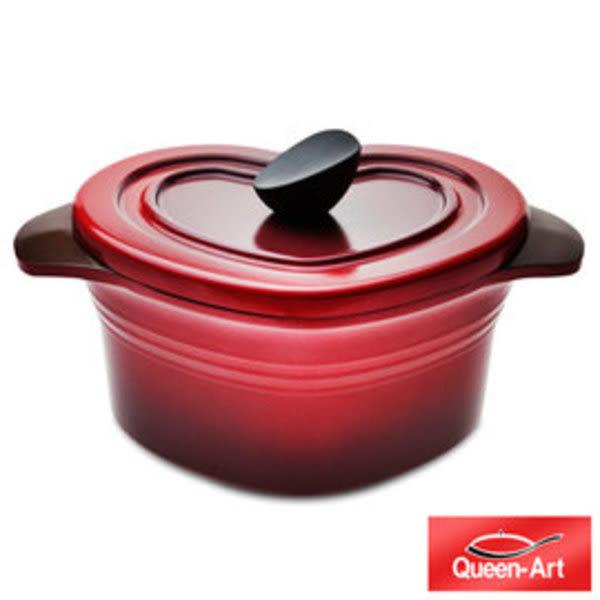 韓國Queen Art雙耳鑄造陶瓷愛心湯鍋23CM(1鍋+1蓋)朝霞紅