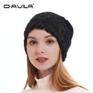 頭巾帽 韓版夏天透氣女士頭巾帽套頭包頭孕婦產婦月子帽化療光頭蕾絲帽子 【米家】