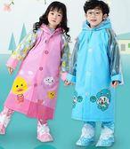 [gogo購]幼兒園學生雨衣雨披帶書包位