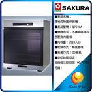 SAKURA櫻花 Q7590AL 殺菌烘碗機