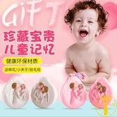 乳牙紀念盒女男孩兒童寶寶胎毛臍帶收藏盒保存盒【雲木雜貨】