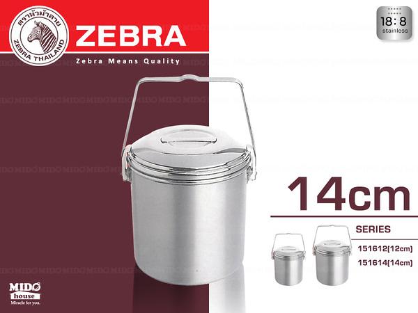 《Mstore》ZEBRA『斑馬牌151614 提鍋14cm 』
