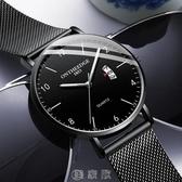 抖音同款高中新概念超薄手錶男士學生石英潮流初中機械錶防水男錶 [快速出貨]