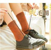 長襪 冬季襪子女加絨加厚保暖羊毛純棉中筒長襪韓版學院風月子襪毛圈襪 coco衣巷