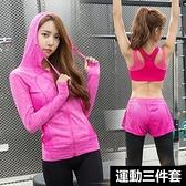 瑜珈服套裝(三件套)-戶外慢跑新款長袖女運動服4色73oc9【時尚巴黎】