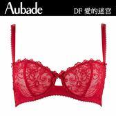 Aubade-愛的迷宮B蕾絲薄襯內衣(紅)DF