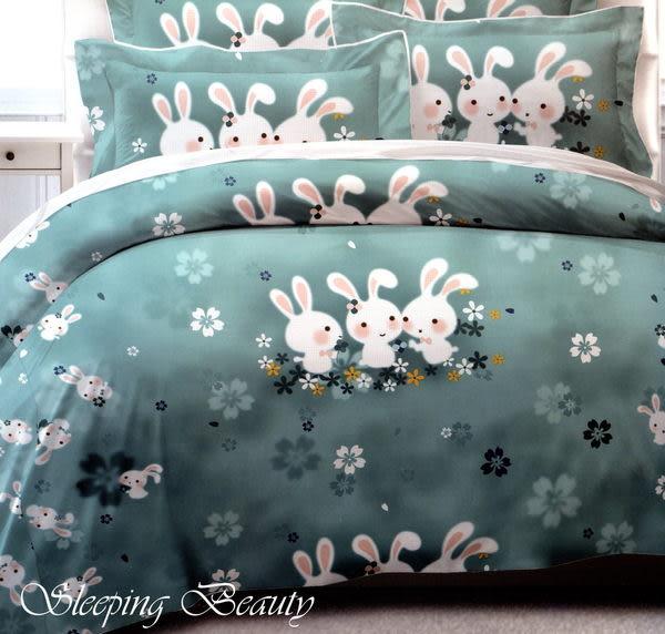 *睡美人寢具工坊*《台灣精品.100%精梳棉─花園兔-綠》單人鋪棉兩用被套 5*7  MIT可當涼被