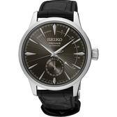 【台南 時代鐘錶 SEIKO】精工 PRESAGE 中央動力儲存顯示機械錶 SSA345J1@4R57-00E0G 皮帶 黑 40mm