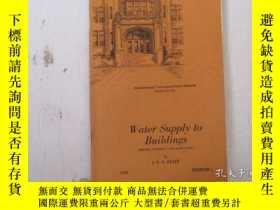 二手書博民逛書店民國:Water罕見Supply to Buildings【USA】關於房屋建築結構等Y21905