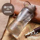 大容量便攜塑料戶外運動水壺xx4507【每日三C】