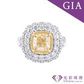 【光彩珠寶】GIA 2.16克拉 黃彩鑽 18K金鑽戒 戒墜兩用