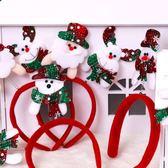 格紋 帽子雪人/圍巾麋鹿/帽子白熊 彈簧髮箍(多款可選) ◆86小舖 ◆