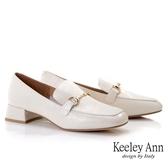 Keeley Ann極簡魅力 動物紋方頭全真皮樂福鞋(米白色) -Ann系列