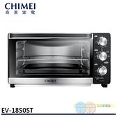 *元元家電館*CHIMEI 奇美 18L液脹式溫控電烤箱 EV-18S0ST