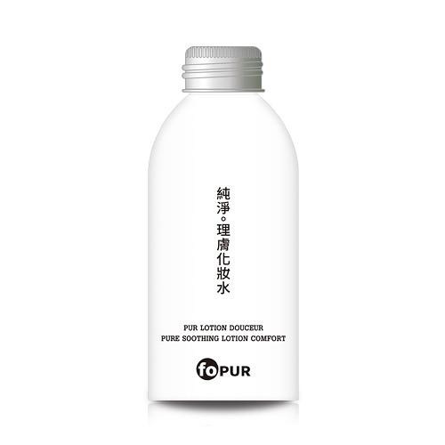 純淨。理膚化妝水(150ml)PURE SOOTHING LOTION COMFORT-butyshop沛莉