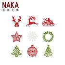 NAKA 佐佑之間 圖案系列 精美紅酒專用袋配件-聖誕系列 ACCE0002