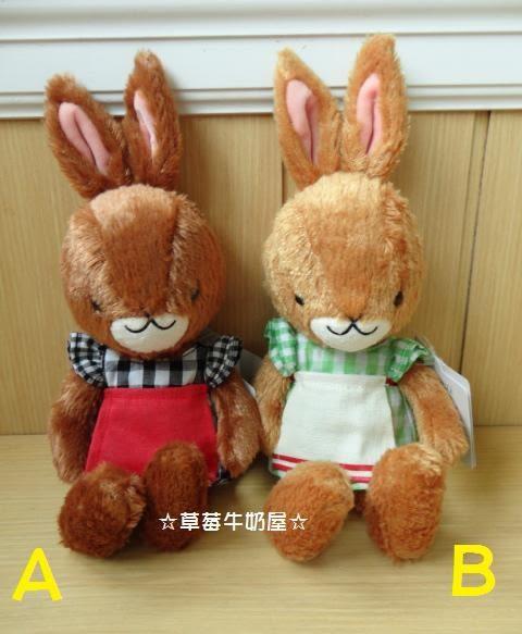 ☆草莓牛奶屋☆日本進口【繪本小兔系列】絨毛玩偶