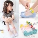 兒童水晶襪夏季薄款女童純棉船襪寶寶卡通冰絲襪男童玻璃絲短襪子【小艾新品】